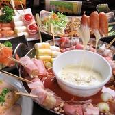 SAITANIYA 錦店のおすすめ料理3