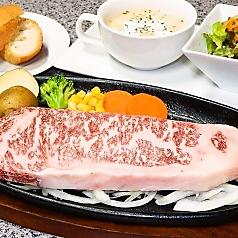 石垣牛サーロインステーキ 150g