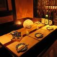 全室ほりごたつ式のくつろぎの個室が全16室【相模大野 町田 居酒屋 飲み放題 個室 昼宴会 海鮮 歓迎会 送別会】※4月1日より全面禁煙になります。