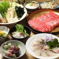 料理メニュー写真【旬の季節コース】(春)⇒牛しゃぶ・鯛コース