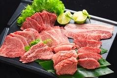 焼肉 北谷龍 チャタンドラゴンのおすすめ料理1