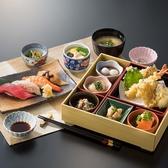 藍屋 平塚大野店のおすすめ料理3