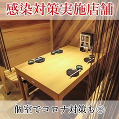 Fish Dining 九州男 くすお 黒崎店の雰囲気1