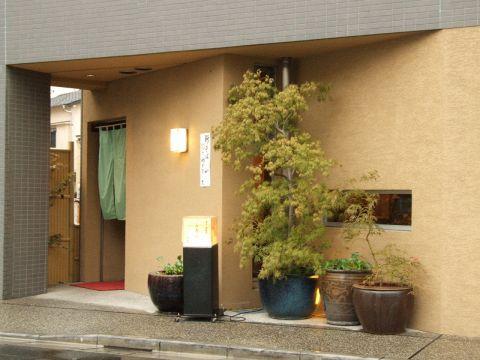 江古田駅より徒歩3分 こだわりのおそばが楽しめるお店'長寿庵 渡邊'