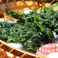 料理メニュー写真四万十川産 青さのりの天ぷら