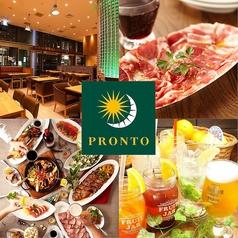 プロント PRONTO 東京ソラマチ店の写真