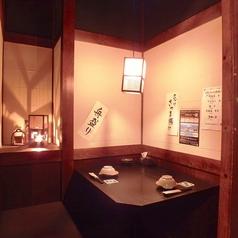 かっこ 町田店の特集写真