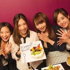 個室 肉バル ミート吉田 熊本下通り店の特集写真