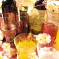 ◆飲み放題は生ビール・焼酎・カクテルも◎◆