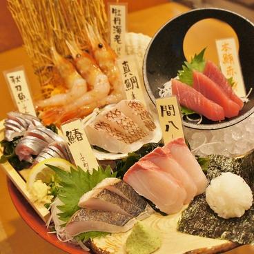 だんまや水産 秋田山王店のおすすめ料理1