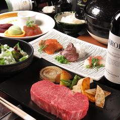 神戸鉄板焼 八右衛門のおすすめ料理1