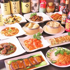 四川料理 千成のコース写真