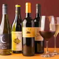 シェフ自慢の西洋料理には『こだわりの厳選ワイン』を♪