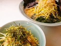 ラーメンショップ 島田店のおすすめ料理1