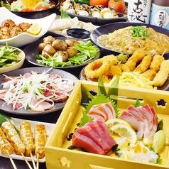 北海の宝石箱 西中島店のおすすめ料理1