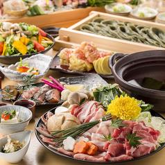 八海山公認 個室居酒屋 越後酒房 御茶ノ水店のおすすめ料理1