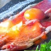 個室居酒屋 NAGOMIYAのおすすめ料理3