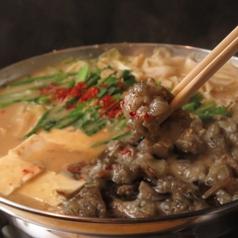 地鶏料理ともつ鍋居酒屋 一八 イッパチ 栄錦店のおすすめ料理1