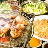 いくどん 相模大野店のおすすめ料理3