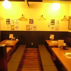 丸鮮 津田沼店の特集写真