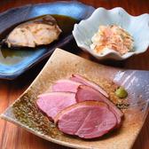 蕎麦と酒場マメツゲのおすすめ料理3