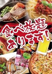 食膳喝彩 ZAZA 鹿児島のおすすめ料理1