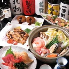笑喰処 つまようじ 新潟のおすすめ料理1