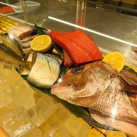 職人の確かな目で仕入れる鮮魚の旨みを引き出す技!