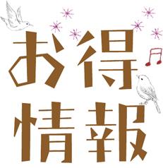 和バル 権 新宿駅前店のおすすめ料理1