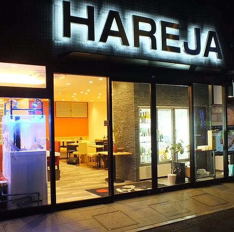 外に太鼓の音が響き渡る新進気鋭店!岡山県産食材と本格料理人が作る創作料理の数々を