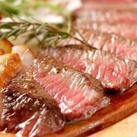 自慢の肉料理!国産牛ランプの炭火焼き
