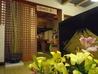七沢温泉旅館 盛楽苑のおすすめポイント1