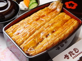 入谷鬼子母神門前のだやのおすすめ料理3