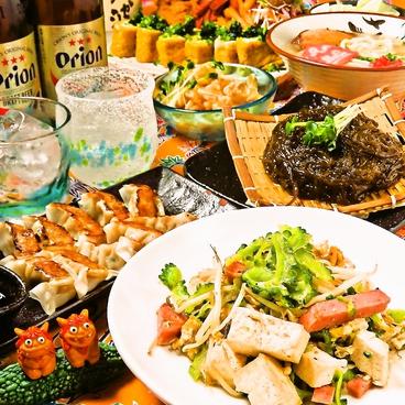 きりんや 新栄店のおすすめ料理1