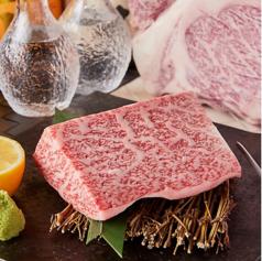 焼肉 上上品 新宿東口店のおすすめ料理1
