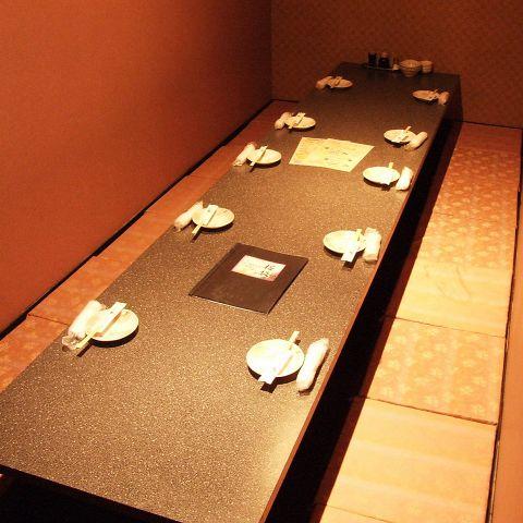 新宿店は、7~8名様はこのような個室へご案内。新宿駅周辺の完全個室居酒屋をお探しでしたら是非、西新宿完全個室居酒屋 柚柚~yuyu~ 西新宿店をご利用ください★個室 新宿 駅近 飲み放題 宴会 二次会 女子会 誕生日 接待♪