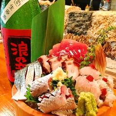 旨い魚と鉄板焼 それいけ!!チャラ男。 立川駅前店のおすすめ料理1