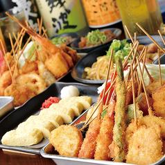 日本一の串かつ 横綱 千日前店のおすすめ料理1