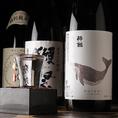 酔鯨 獺祭 八海山 浦霞 日本全国の酒処より選んだうまい酒