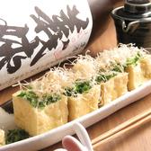 和味酒彩 秋夏のおすすめ料理3
