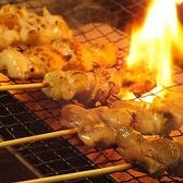 居酒屋 門限やぶり 佐世保下京町店のおすすめ料理2