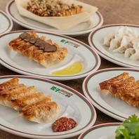 当店イチオシの餃子は8種類以上とバリエーション豊富♪