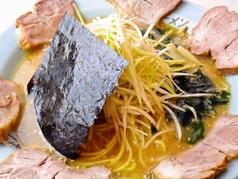 ラーメンショップ 島田店のおすすめ料理3