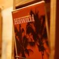 おしゃれにこだわった店内。ハワイを感じさせる絵や飾りが店内のあちこちに。