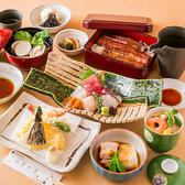 お食事処 四季の里のおすすめ料理2
