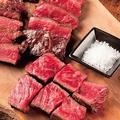 料理メニュー写真和牛サイコロステーキ