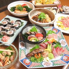 須崎魚河岸 魚貴 追手筋店のコース写真