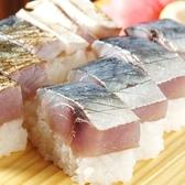 寿司バール バッテラロックのおすすめ料理2
