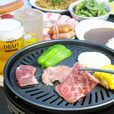 BBQビアガーデン闘牛門 町田のおすすめ料理1
