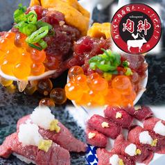 肉バルで肉寿司と…ジビエ!? 肉神